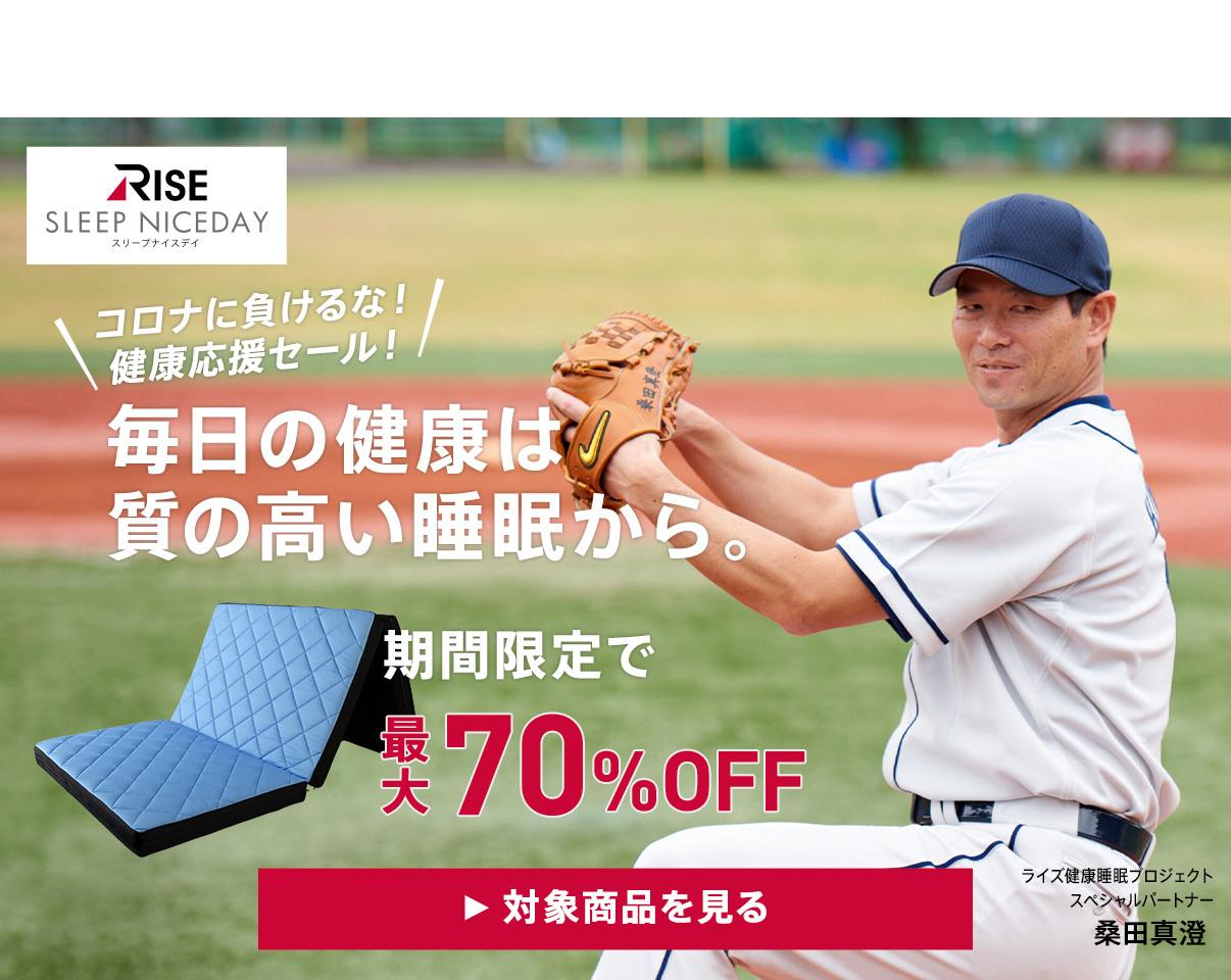 /images/campaign/healthsupport-2021/main_img_healthsupport.jpg