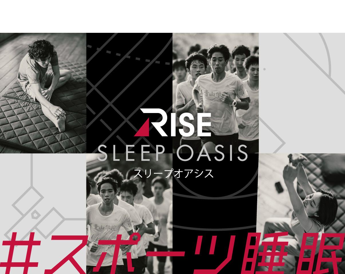 /images/campaign/sleepmagic-debut/main_img_renew.jpg