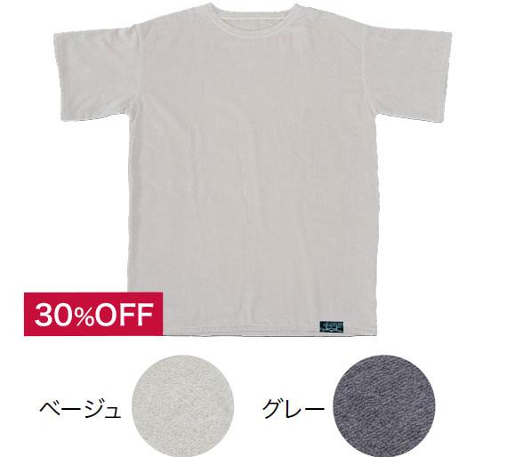 美睡眠ビッグTシャツ