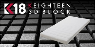 K18 3Dブロックマットレス