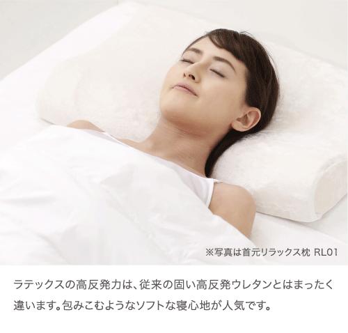 マシュマロのような癒しの寝心地